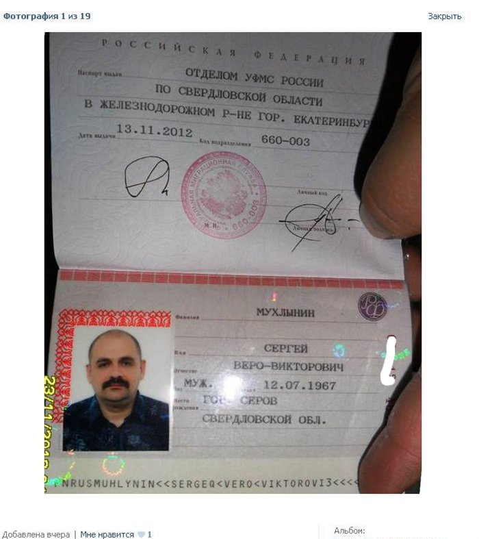 Программа для загран паспорта - Как сделать двд диск